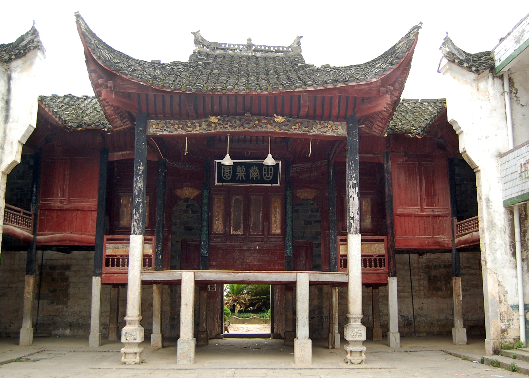 小径别墅--阳新县浮屠镇玉堍村传统预定村落惠州湾图片