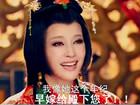 刘晓庆给51岁陈冲当儿媳