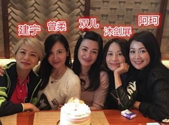 韦小宝5个老婆齐聚