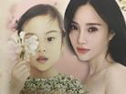 李小璐与甜馨拍亲子写真