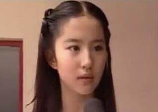 刘亦菲试镜画面曝光