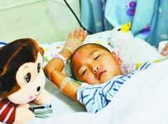 """4岁女孩因车祸痛失左下半身 医生""""众筹""""30万医药费"""