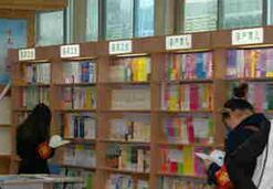 湖北高校最大规模国学馆开馆 专家:工科更需要国学