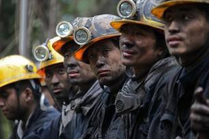 巴东县一煤矿发生瓦斯突出事故 11人被困井下