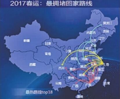 """""""十大热门到达省份""""湖北第二 12月23、27日为抢票高峰"""