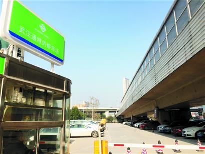 刷武汉通停车换乘地铁有望优惠 沿线新增915个停车位