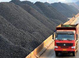 去产能决心坚定 两年内湖北将全域退出煤炭生产