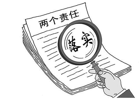 """落实""""两个责任""""不力 湖北省住建厅总工等人被追责"""