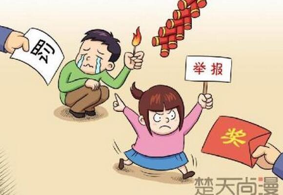 武汉今年禁鞭令覆盖所有城区 包括黄陂东西湖