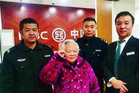 婆婆以为儿子被绑着急汇款救子 警方银行联手拦停十万赎金