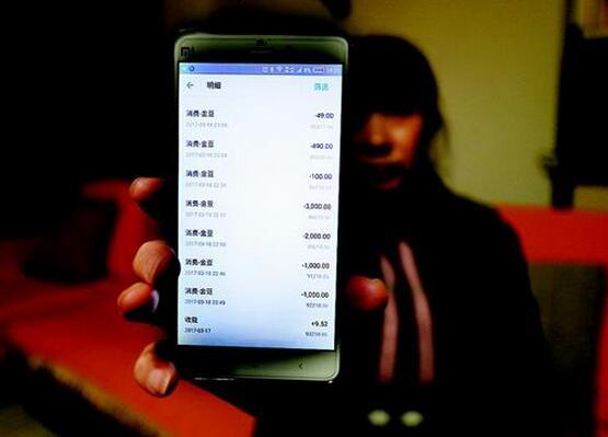 8岁男孩试出母亲密码 两天打赏游戏主播9.3万元