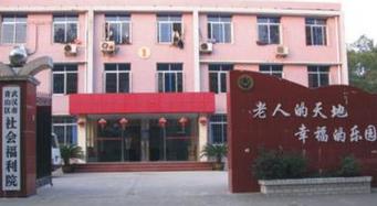 武汉市社会福利院收费标准出炉:床位费800元/月