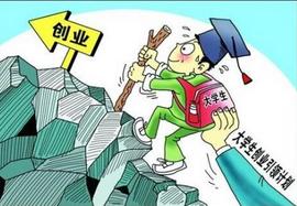 今年武汉留下18万大学生创新创业 拆除落户门槛配租公寓
