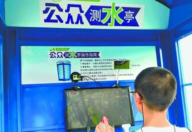 武汉首设公众测水亭 市民可自行取样检测江湖水质