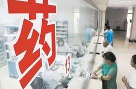 取消药品加成后 武汉医院有些药比药店还便宜
