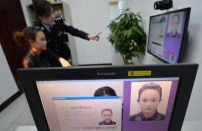 幼儿园身份证制作图片大全