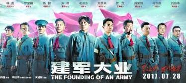 武汉人熟悉的地方,都出现在了电影《建军大业》里