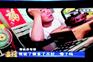武汉电视问政曝光40个问题 值班人员饮酒受到党内警告处分