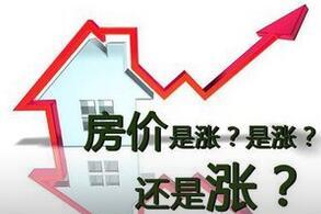 武汉房价涨幅继续收窄 供求失衡过快上涨压力仍存在