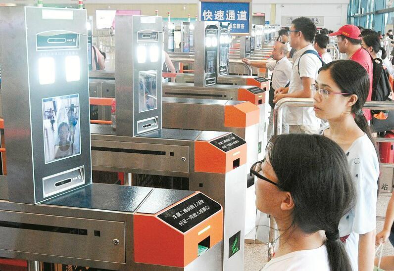 """好消息!武汉火车站开启""""刷脸""""时代 素颜通过最快!"""