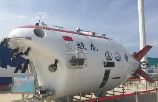 """中国首艘载人潜水器支持母船""""深海一号""""在武汉开建"""