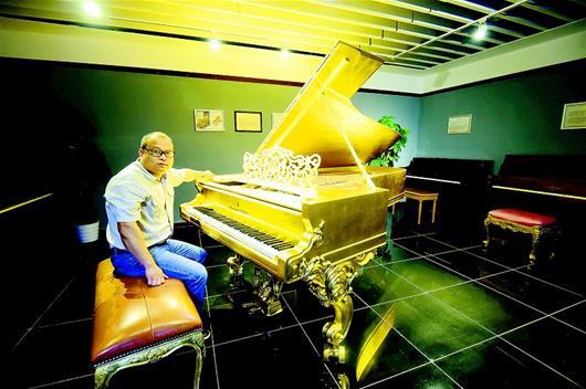 地大工科博士玩跨界 砸数千万建钢琴博物馆