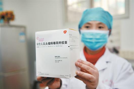 湖北昨开打二价宫颈癌疫苗 武汉为614元/剂次