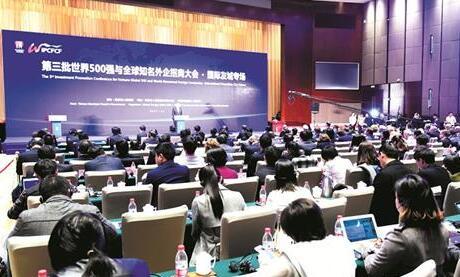 四大洲21国大咖组团来汉 签约27个项目总额1018亿元