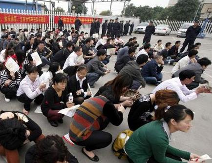传销女中层被绑架 武汉警方跨省22小时解救