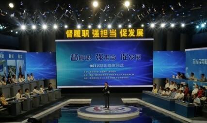 2017湖北媒体问政处理结果公布 136名干部被问责