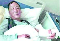 鄂州城区发狂野猪连伤4人后消失 伤者大衣被撕成碎片