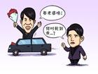 """陶�椿檠� 周杰伦""""见习"""""""
