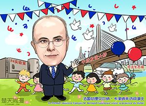法国总理21小时旋风访鄂觅知音