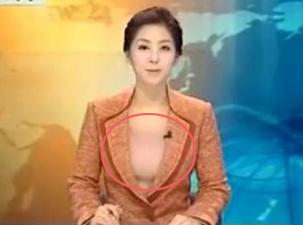 韩国女主播穿肉色衣播报
