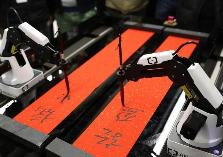 机器人挥毫写春联