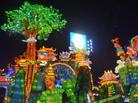 自贡国际恐龙灯会启幕