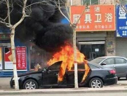 两熊孩玩火烧毁奥迪A6