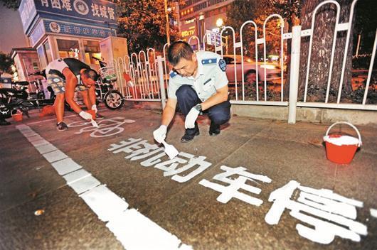 武汉施划共享单车泊位