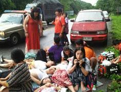 11名中国人游客泰国受伤