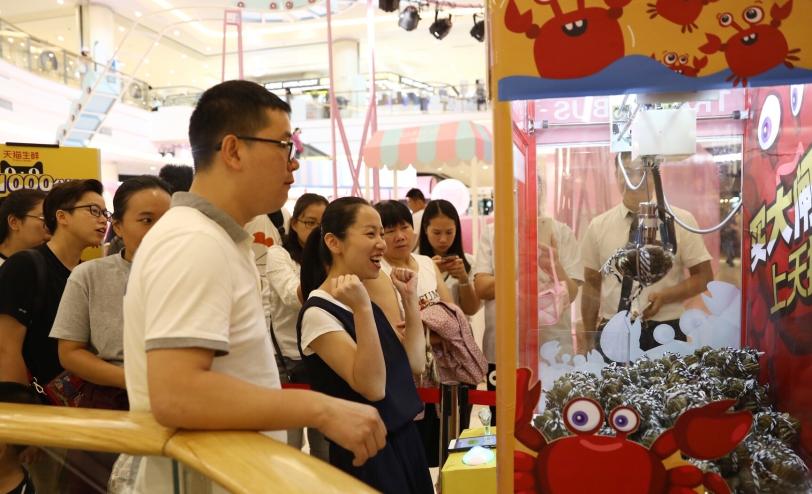 杭州现大闸蟹夹娃娃机