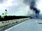 沪蓉高速一货车起火爆炸