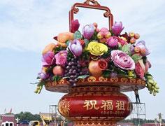 历年国庆花坛还记得吗?
