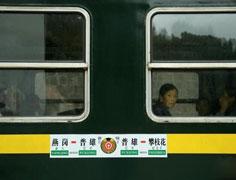 穿行大凉山的绿皮慢火车
