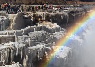 黄河壶口瀑布现冰瀑彩虹