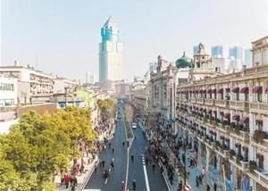 武汉:大城之美