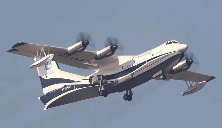 中国自研最大水陆两栖飞机ag600首飞成功