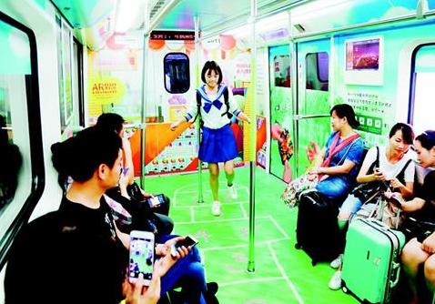 武汉开出一趟零食地铁