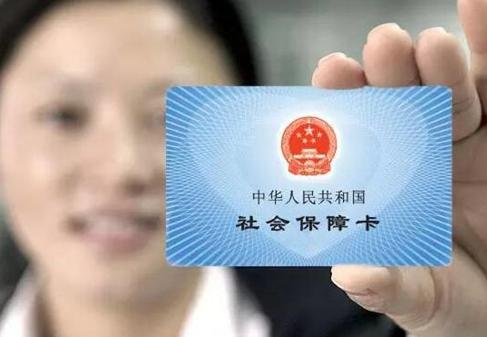 武汉人跨省就医可刷社保卡