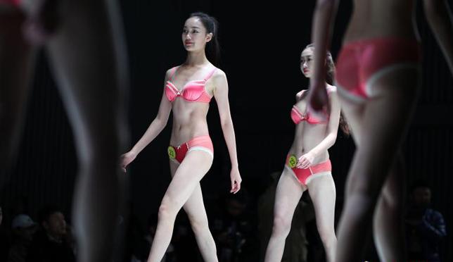 国际内衣超模秀海选
