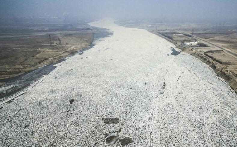 黄河宁夏段入冬首次封河